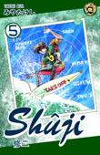 Shuji5