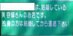 20071022143955.jpg