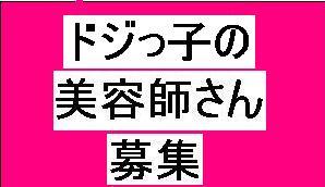 20071022150710.jpg