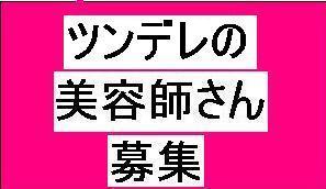 20071022151300.jpg