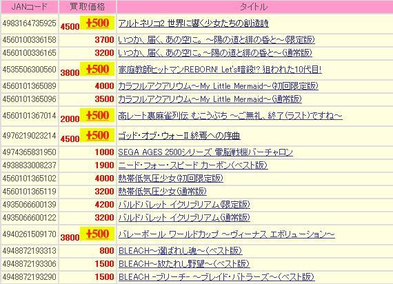 20071029194325.jpg