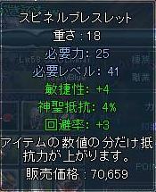 20060807182655.jpg