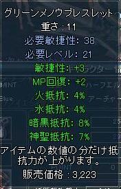 20060807182711.jpg