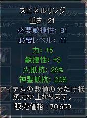 20060807182731.jpg