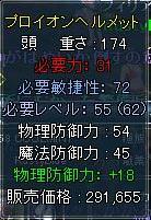20060807182958.jpg