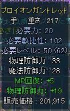20060807183556.jpg