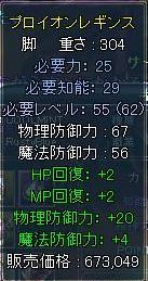 20060807183741.jpg
