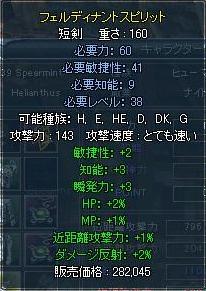tanken38.jpg