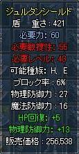 tate43.jpg