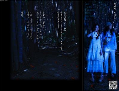 cooya_new_HP_2011.jpg