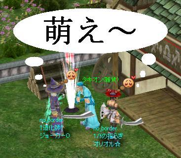 4地域(ルディロス・タキオン・萌え