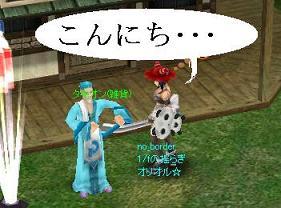 20070211121805.jpg