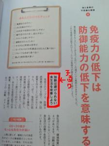 NEC_4598-1.jpg