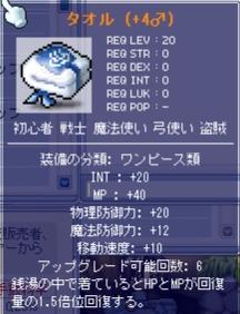 20060918052613.jpg