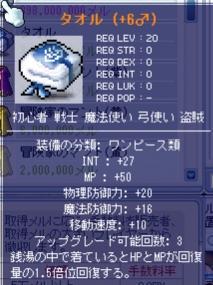20060919033409.jpg