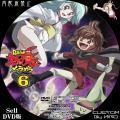 Dororonえん魔くんメ~ラめら_6_DVD