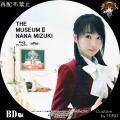 水樹奈々 THE MUSEUMⅡ_BD