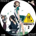 WORKING2_2_BD_特典CD