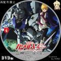 機動戦士ガンダムUC_4_DVD