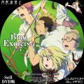 青の祓魔師_7b_DVD