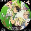 青の祓魔師_7a_DVD