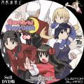 カーニバル・ファンタズム_EX_DVD