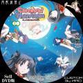 カーニバル・ファンタズム_2_BD特典DVD