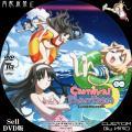 カーニバル・ファンタズム_1_BD特典DVD