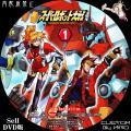 スーパーロボット対戦_OriginalGeneration_1