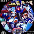 スーパーロボット対戦_OriginalGeneration_2