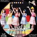 しょこたん☆かばー_4-1-2_DVD