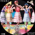 しょこたん☆かばー_4-1-1_CD