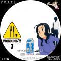 WORKING2_3_BD_特典CD