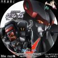 超獣機神ダンクーガ_BD-BOX_4