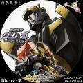 超獣機神ダンクーガ_BD-BOX_5