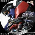 超獣機神ダンクーガ_BD-BOX_9