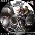 超獣機神ダンクーガ_BD-BOX_7