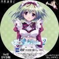 ましろ色シンフォニー_2c_DVD