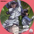 R18_監獄戦艦_DVD-BOX_2