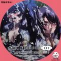 R18_監獄戦艦_DVD-BOX_1