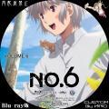 NO.6_6BD