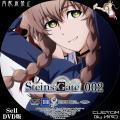 STEINS;GATE_2a_DVD
