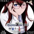 STEINS;GATE_1a_DVD