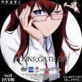 STEINS;GATE_1b_DVD