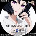 STEINS;GATE_4b_BD
