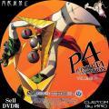 ペルソナ4_2a_DVD