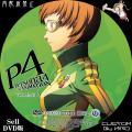 ペルソナ4_3b_DVD