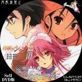 灼眼のシャナⅢ_3a_DVD