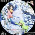 日常C-type_9_DVD