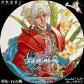 天空のエスカフローネ BD-BOX_5